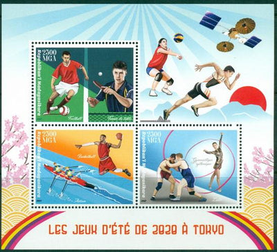 Madagascar 2017 Tokyo Olympics 2020 Miniature Sheet Set Of 3 Values