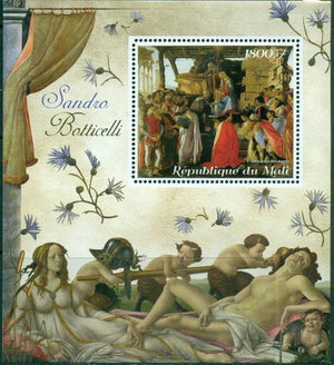 Mali 2018 Botticelli Souvenir Sheet 1 Value