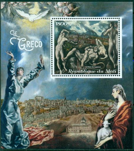 Mali 2018 El Greco Souvenir Sheet 1 Value