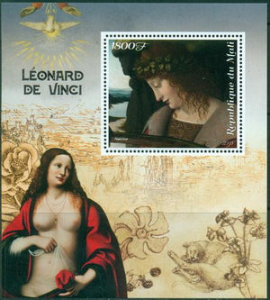 Mali 2018 Leonardo Da Vinci Souvenir Sheet 1 Value
