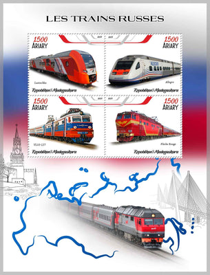 Madagascar 2019 Trains Of Russia Miniature Sheet Set Of 4 Values