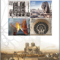 Madagascar 2019 Notre Dame Cathedral Miniature Sheet Set Of 4 Values