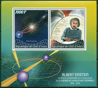 Ivory Coast 2016 Miniature Sheet Albert Einstein 2 Values