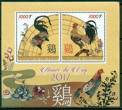 Ivory Coast 2016 Miniature Sheet Year Of Rooster 2017 4 Values