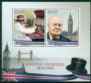 Ivory Coast 2016 Miniature Sheet Winston Churchill 2 Values