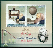 Ivory Coast 2016 Miniature Sheet Dmitri Ivanovich Mendeleev 2 Values
