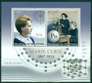 Ivory Coast 2016 Miniature Sheet Marie Curie 2 Values