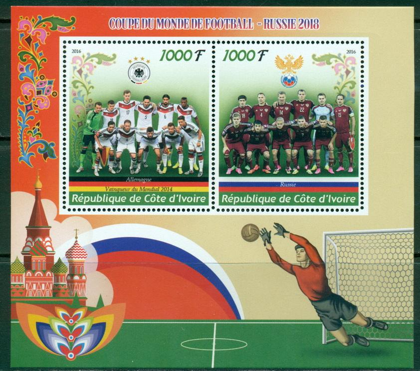 Ivory Coast 2016 miniature sheet World Cup Football 2018 Russia 2 values