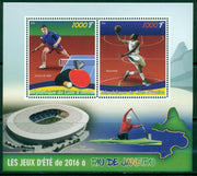 Ivory Coast 2016 miniature sheet Rio Olympics 2016 2 values