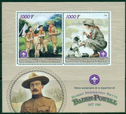 Ivory Coast 2016 miniature sheet 75th death anniversary baden-powell 2 values
