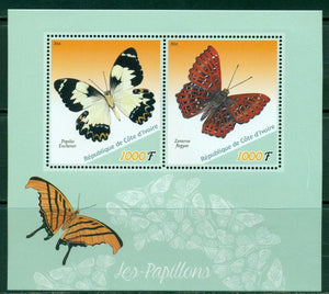 Ivory Coast 2016 miniature sheet Butterflies 2 values