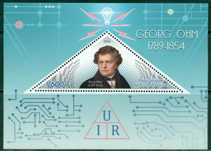 Ivory Coast 2016 souvenir sheet Georg Ohm