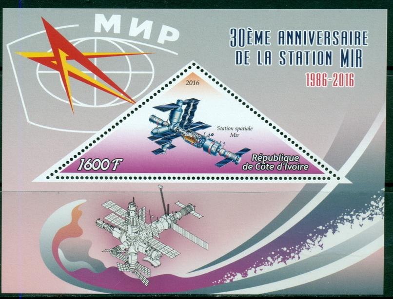 Ivory Coast 2016 souvenir sheet 30th anniversary MIR space station