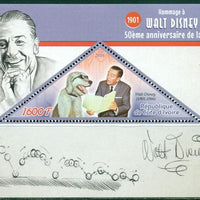 Ivory Coast 2016 souvenir sheet Walt Disney