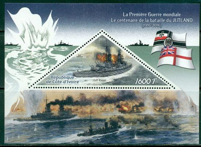 Ivory Coast 2016 souvenir sheet Jutland sea battle