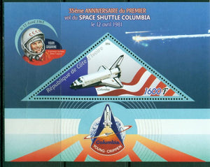 Ivory Coast 2016 souvenir sheet 35th anniversary Columbia Space Shuttle