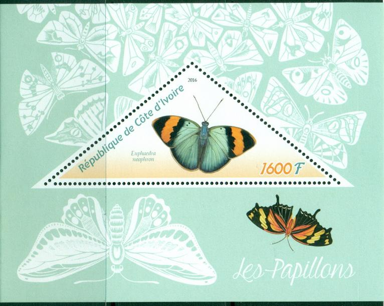 Ivory Coast 2016 souvenir sheet Butterflies