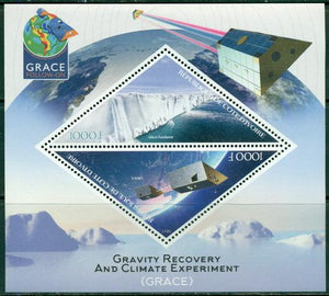 Ivory Coast 2017 miniature #2 sheet gravity recovery and climate experiment 2 values