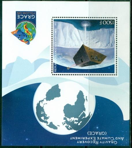 Ivory Coast 2017 souvenir sheet gravity recovery and climate experiment