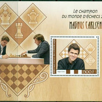 Ivory Coast 2017 souvenir sheet #1 Magnus Carlsen Chess World Champion 2016
