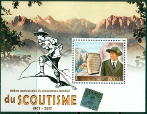 Ivory Coast 2017 souvenir sheet #2 110th Anniversary Scout movement
