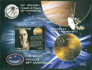 Ivory Coast 2017 souvenir sheet #2 Carl Sagan
