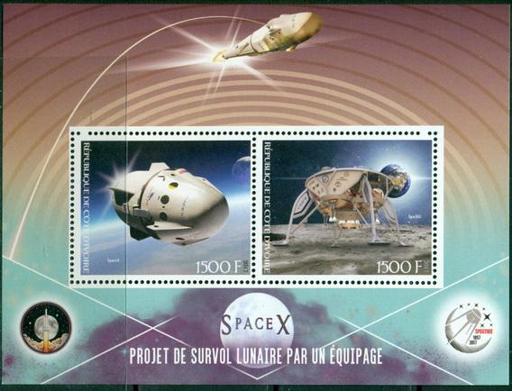 Ivory Coast 2017 miniature sheet SpaceX project 2 values