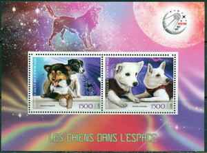 Ivory Coast 2017 miniature sheet Dogs in Space 2 values