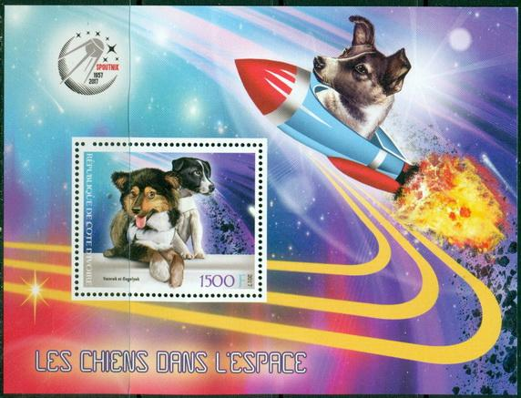 Ivory Coast 2017 souvenir sheet #1 Dogs in Space