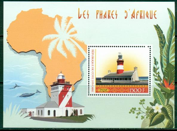 Ivory Coast 2017 souvenir sheet #2 African Lighthouses
