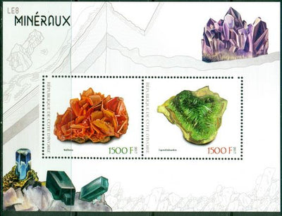 Ivory Coast 2017 miniature sheet Minerals 2 values