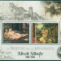 Ivory Coast 2017 miniature sheet Renaissance painters Albrecht Altdorfer 2 values