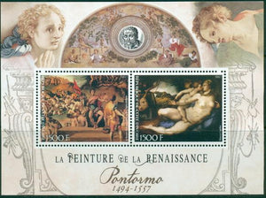 Ivory Coast 2017 miniature sheet Renaissance painters Pantormo 2 values