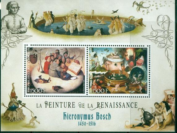 Ivory Coast 2017 miniature sheet Renaissance painters hieronymus bosch 2 values