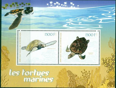 Ivory Coast 2017 miniature sheet Turtles 2 values