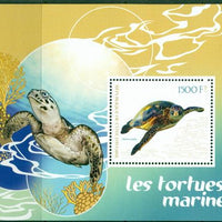 Ivory Coast 2017 souvenir sheet Turtles
