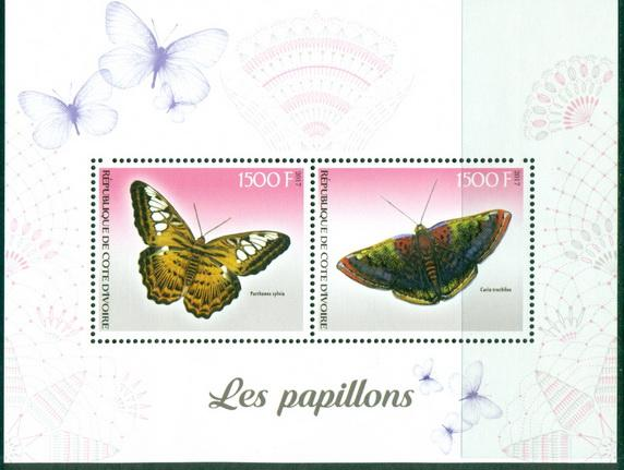 Ivory Coast 2017 miniature sheet Butterflies 2 values