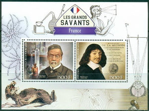 Ivory Coast 2017 miniature sheet #2 French Scientists 2 values