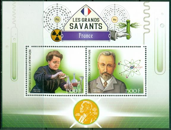 Ivory Coast 2017 miniature sheet #3 French Scientists 2 values