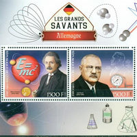 Ivory Coast 2017 miniature sheet #2 German Scientists 2 values