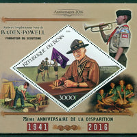 Benin 2016 souvenir sheet 75th death anniversary Baden-Powell
