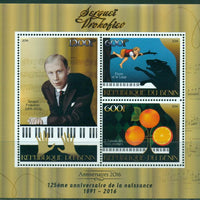 Benin 2016 miniature sheet 125th birth anniversary Sergey Prokofiev 3 values