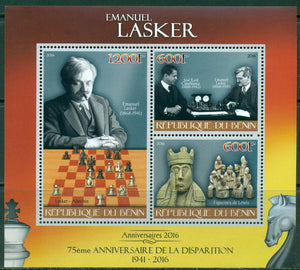 Benin 2016 miniature sheet 75th death anniversary Emanuel Lasker 3 values