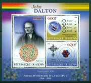 Benin 2016 miniature sheet 250th birth anniversary John Dalton 3 values