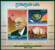 Benin 2016 miniature sheet 10th death anniversary Stanislaw Lem 3 values