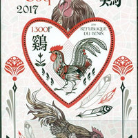 Benin 2016 souvenir sheet Year of Rooster 2017