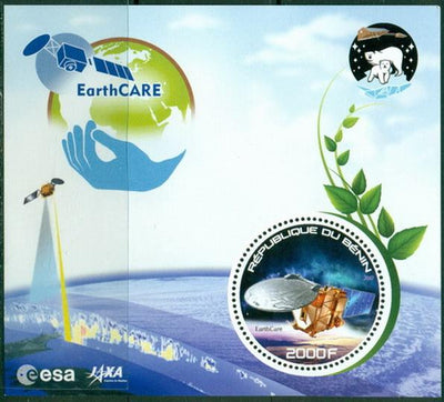 Benin 2017 souvenir sheet EarthCare satellite