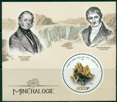 Benin 2017 souvenir sheet Mineralogy-Science