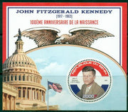 Benin 2017 souvenir sheet JF Kennedy 100th birth anniversary