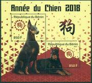 Benin 2017 miniature sheet Year of the Dog 2018 2 values
